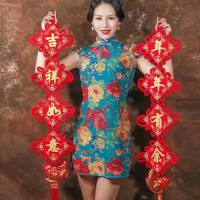 中国结挂件客厅大号福字风水吉祥如意对联小号家居装饰鱼挂饰