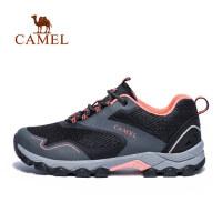 camel 骆驼户外徒步鞋女 轻质网布舒适回弹减震登山鞋