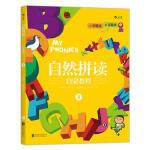[二手旧书9成新]自然拼读启蒙教程3,陈蒂娜(Tina Chen), 连理查德(Richard Lien),北京联合出