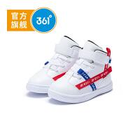 【开学季到手价:134.5】【商城同款】361度童鞋 男童棉鞋 小童 2019年冬季新品K71944673
