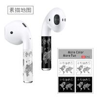 苹果2代AirPods耳机贴膜 个性贴纸保护配件 3M材质不留残胶 素描地图