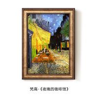 欧式客厅装饰画梵高向日葵壁画卧室餐厅玄关挂画沙发背景墙画油画 外框尺寸68*88cm 高清微喷+油画肌理