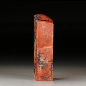 寿山朱砂红高山石 精雕泛舟湖上薄意印章 p3666