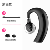 无线蓝牙耳机挂耳式开车耳塞式迷你超小运动超长待机 标配