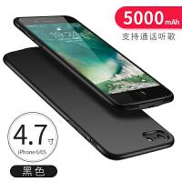 苹果背夹充电宝iPhone6背夹式7电池7plus专用6s夹背8p超薄X手机壳一体线充电器头冲便携 大容量5000mA
