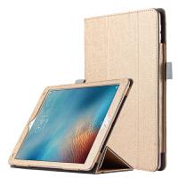苹果iPad Pro 9.7寸保护套 皮套 9.7平板电脑全包边支撑壳套