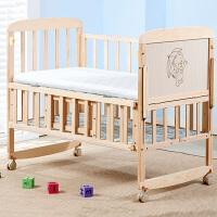 御目 儿童床 多功能婴儿床实木双层宝宝床摇床可折叠新生儿小床摇篮床带蚊帐床品睡觉神器创意家具