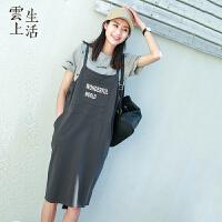 云上生活女装夏装韩版宽松显瘦气质灰色背带裙中长款连衣裙L5164