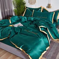 网红款床上四件套裸睡亲肤柔冰丝床上用品天绿色春丝滑