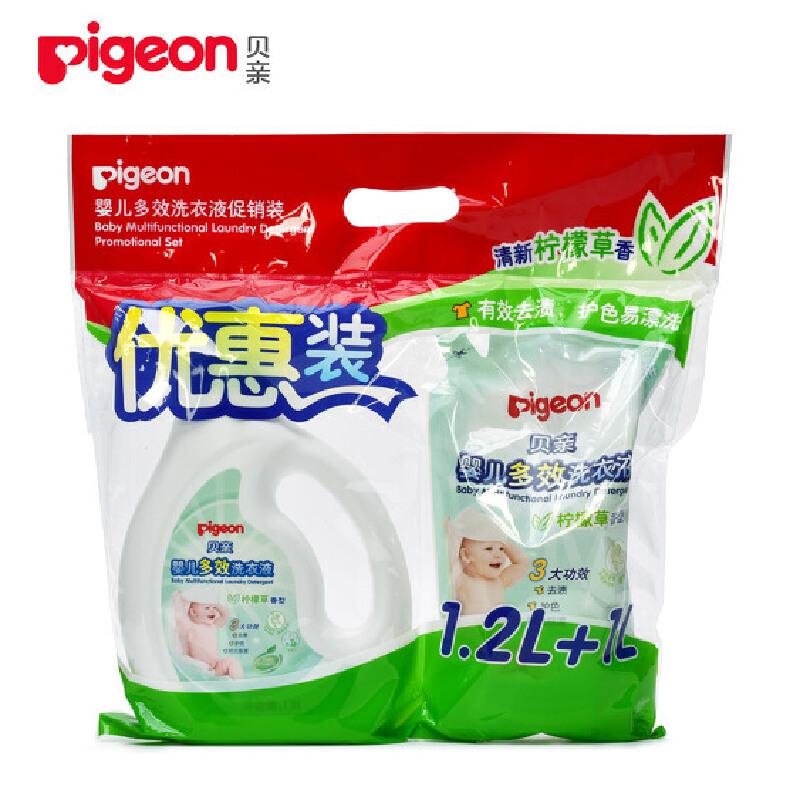 贝亲—婴儿多效洗衣液促销装(柠檬草香型)1.2L+1L