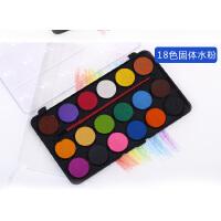固体水彩颜料12色/24色 水彩画颜料盒 无毒无味颜料套装 学生写生