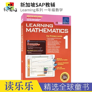SAP Learning Mathematics 1 新加坡数学教辅 小学一年级数学练习册 新亚出版社学习系列 learning maths 6~7岁 儿童英文原版图书 在线测试版 内容包括:100以内加减法、长度、图标、时间、金钱