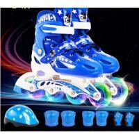时尚潮流透气舒适成人旱冰鞋滑冰鞋男女轮滑鞋溜冰鞋儿童套装可调闪光直排轮