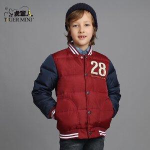 小虎宝儿男童加厚羽绒服 儿童白鸭绒外套棒球服中大童冬装童装