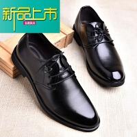 新品上市19新款男士平底商务正装休闲皮鞋英伦风简约圆头系带面试工作鞋 BB6901黑色系带