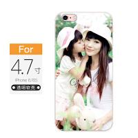 苹果6Splus手机壳定制iphone6S/5S/4S情侣照片软壳防摔潮款女diy