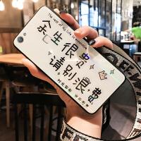 20190708205856155vivox9手机壳女vivoy85玻璃x9s plus简约文字风x7 plus防摔y