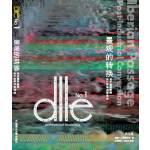DLLE:景观的转换(景观与建筑设计系列)