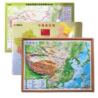 3D凹凸立体中国地形图套装(立体地形图+双面填充地图+中国拼图)