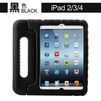 ipadmini4保护套儿童防摔老款iPad4平板电脑卡通全包边带支架壳子