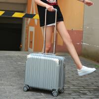 迷你登机箱18寸行李箱包女小型拉杆箱商务男横款20旅行箱子16韩版 豪华