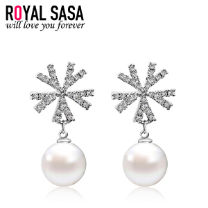皇家莎莎925银针贝珠耳钉女雪花仿水晶日韩国版甜美耳环耳坠生日礼物