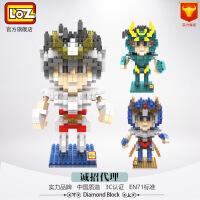 LOZ圣斗士星矢模型玩具小颗粒拼装积木减压玩具儿童创意玩具礼物