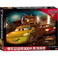 迪士尼Disney 儿童拼图 赛车总动员3拼图300片(古部汽车拼图益智玩具男孩)11DF3002763