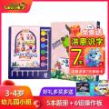逻辑狗3-4岁(幼儿园小班-带6钮板)一阶段儿童思维升级游戏系统 男孩女孩益智数学习早教机玩具卡