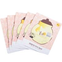 韩国正品papa recipe春雨玫瑰24K黄金蜂巢蜂蜜面膜5片装 粉色新款2018年12月到期