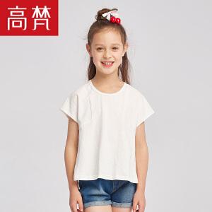 高梵 时尚韩版宽松女童T恤 2018新款纯色时尚女宝宝半袖女孩体恤