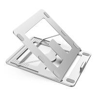 笔记本支架macbook苹果电脑桌面增高支架折叠式便携手提电脑垫高散热底座