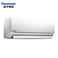 松下(Panasonic)大1匹冷暖定频 二级能效 家用静音壁挂式空调挂机 除湿节能TA10KN2(SA10KH2-1)