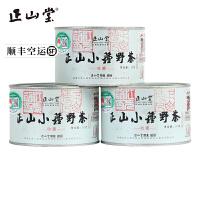 正山堂野茶正山小种红茶特级茶叶礼盒装野生红茶正宗送礼90g