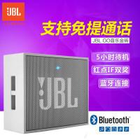 JBL GO音乐金砖 随身便携HIFI 蓝牙无线通话音响 户外迷你小音箱 长续航 灰