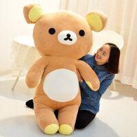 轻松熊公仔抱枕毛绒玩具可爱小熊大号抱抱熊布娃娃女孩生日礼物