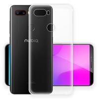 努比亚z18mini手机壳 努比亚 Z18MINI手机套 努比亚z18mini保护套壳 透明硅胶全包手机壳套TPU软壳
