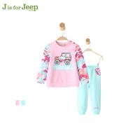 【每满100减50到手价:139】Jeep吉普 女小童圆领长袖卫衣两件套幼儿童户外套装春季新款