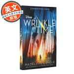 时间的皱折 皱纹 英文原版 电影封面版 A Wrinkle in Time 梅格时空大冒险 Madeleine L'E