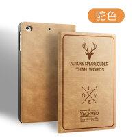iPad mini4保�o套�O果全包pad迷你1/3超薄平板��XA1489�ぷ�mini2防