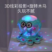 电动玩具动物会唱歌跳舞说话会跑会走路儿童宝宝玩具