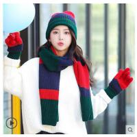 冬季三件套 学生可爱圣诞礼物礼盒套装 男女韩版帽子围巾手套一体