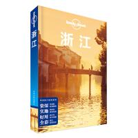 孤独星球Lonely Planet旅行指南系列:浙江(2015版)【正版图书,满额减】