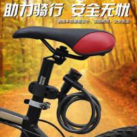 自行车锁防盗山地车锁电动摩托车锁链条锁公路死飞单车装备