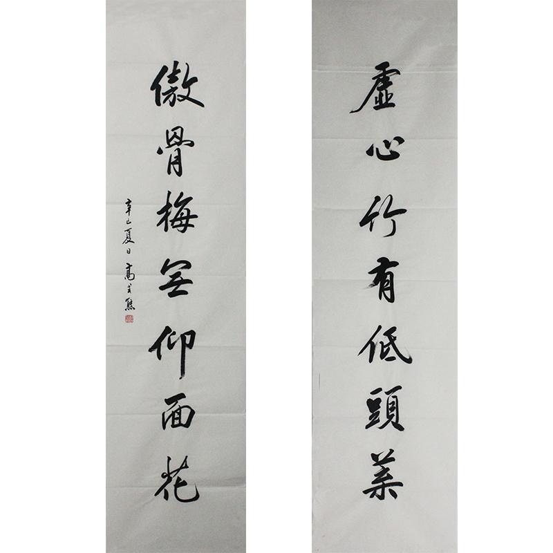 高武熊书法作品 镜片
