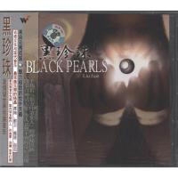 CSCCD-1431黑珍珠CD