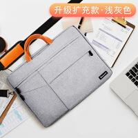 苹果小米三星15.6笔记本电脑包女手提13.3寸air商务内胆包男15华硕戴尔游戏本14pro保护套