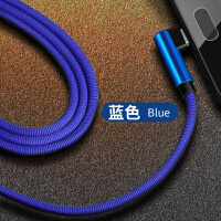 vivo充电器头 vivox20 x20 VIVIX20 VIV0闪充数据线 蓝色 安卓
