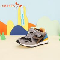 【1件2.5折后:44.75元】红蜻蜓童鞋儿童冬款高帮防滑棉鞋中大童男童学生运动鞋