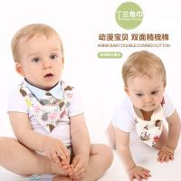 动漫宝贝 婴儿口水巾双层纯棉卡通创意巾 宝宝围嘴儿童口水巾